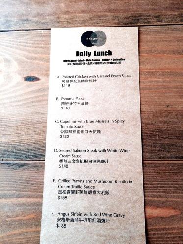 menu2esp