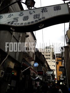 bar-street