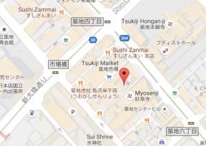 yonemoto-coffee