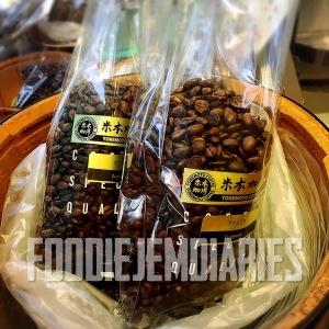 yonemotocoffee